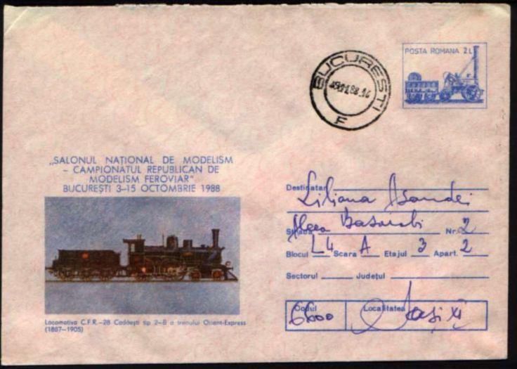 Image result for feroviar stamps  guinee