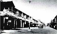 Miri, Malaysia - Wikipedia, the free encyclopedia