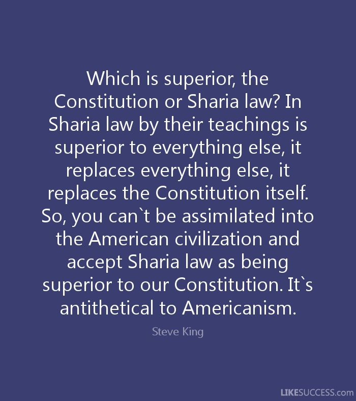SHARIA Quotes Like Success