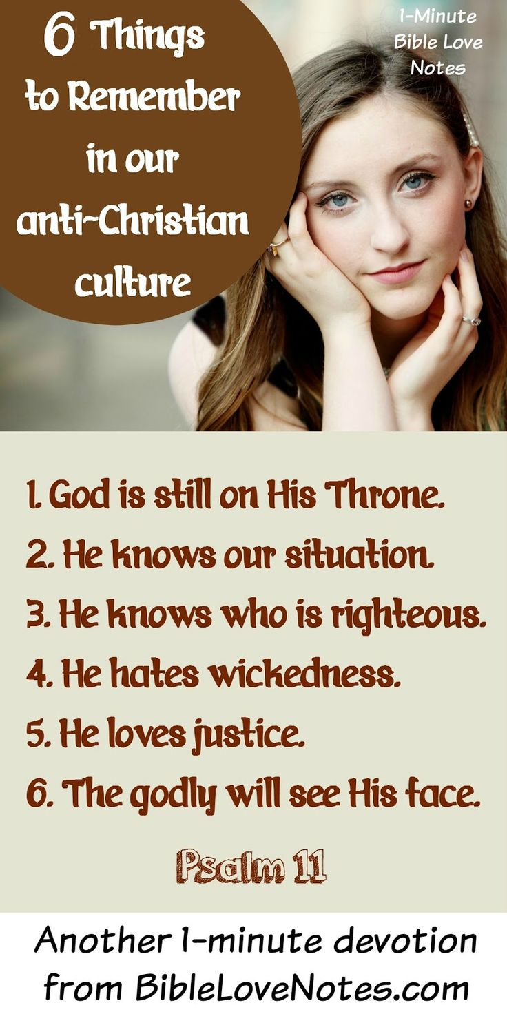 """1-Minute Bible Love Notes: When the Foundations are Being Destroyed ~ What can we do in a world that has moved far away from God's commands and values?  """"When the foundations are being destroyed, what can the righteous do?"""" Psalm 11:3 - Psalm 11 tells us to remember these things: [...]"""