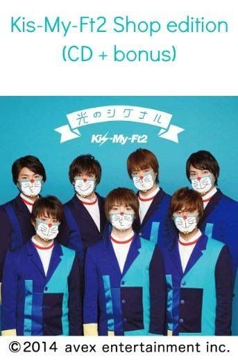 Kis my ft2