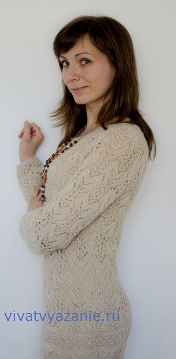 Вяжем шикарное ажурное платье спицами. Привожу подробное описание и схемы вязания.