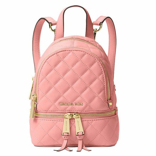 29a37469ca07 Модные женские рюкзаки 2017-2018 года, фото модных рюкзаков, модные  тенденции. Какие