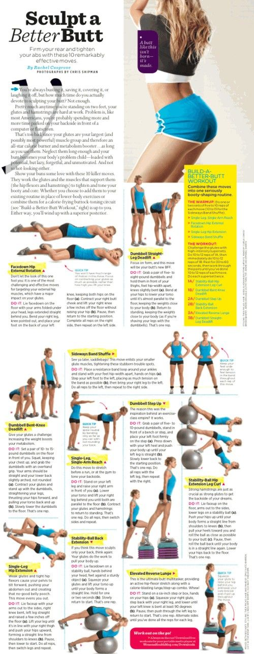 Sculpt a Better Butt - great tips for simple work outs via @Marsha Crowe's Health Magazine
