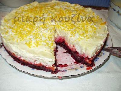 Σαλάτα τούρτα