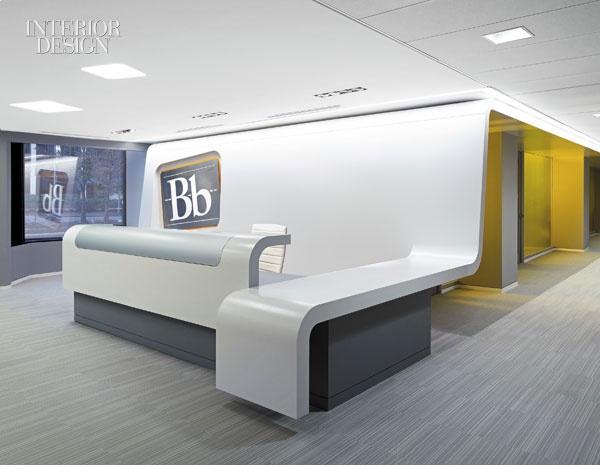 Bb Reception desk