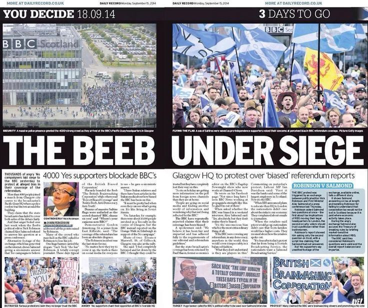 How the Daily Record reported the 4,000-strong demonstration outside the BBC's Glasgow headquarters, after the social media revealed that Nick Robinson had misrepresented Alex Salmond in a report.
