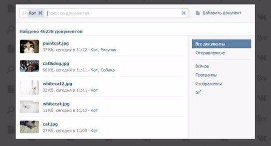 Как искать книги Вконтакте? («Other»)