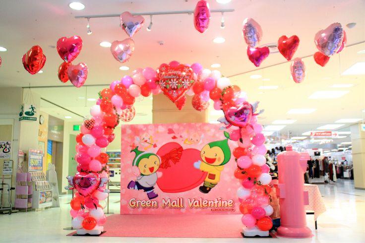 バレンタイン装飾 デコバルーンアーチ