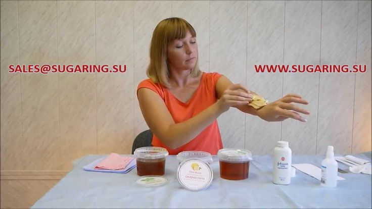 видео о депиляции сахаром (шугаринге)