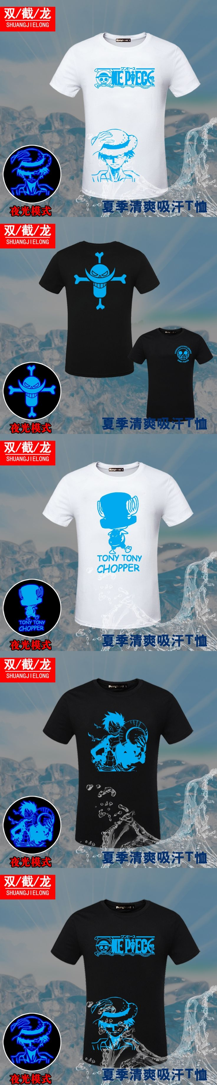 Hot Sell One Piece Men Summer Tops T shirt Fashion Cosplay Fluorescent t shirt tshirts Luffy Ace COS Tees Free Shipping