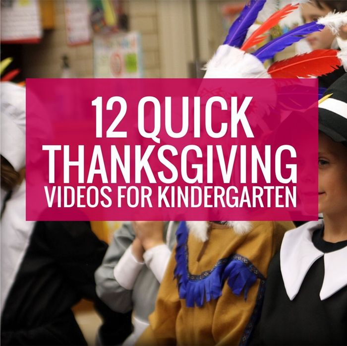 Bring the story of Thanksgiving to life with quick videos. Here is a collection of favorite teacher-screened Thanksgiving videos for kindergarten.