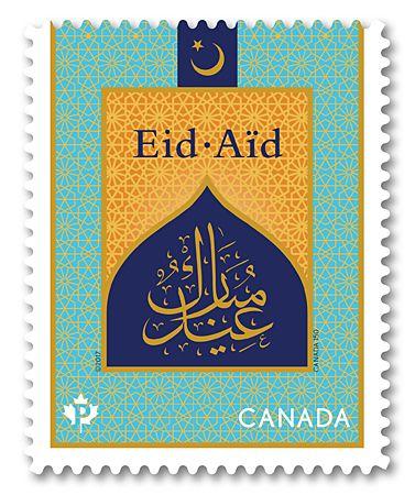 Postes Canada émet un timbre soulignant deux fêtes célébrées par les musulmans au Canada et partout dans le monde | Postes Canada
