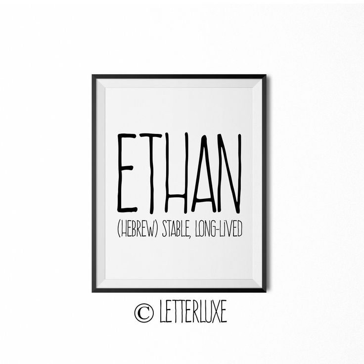 Ethan Name Definition NurseryDecor – Digital Print                      – LetterLuxe - name meaning print by LetterLuxe