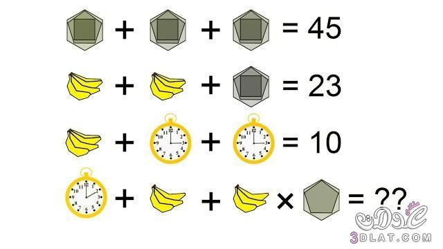 5 الغاز صعبة جدا للاذكياء فقط وحلها اجمل و اصعب الفوازير وحلها Maths Puzzles Math Talk About Me Blog