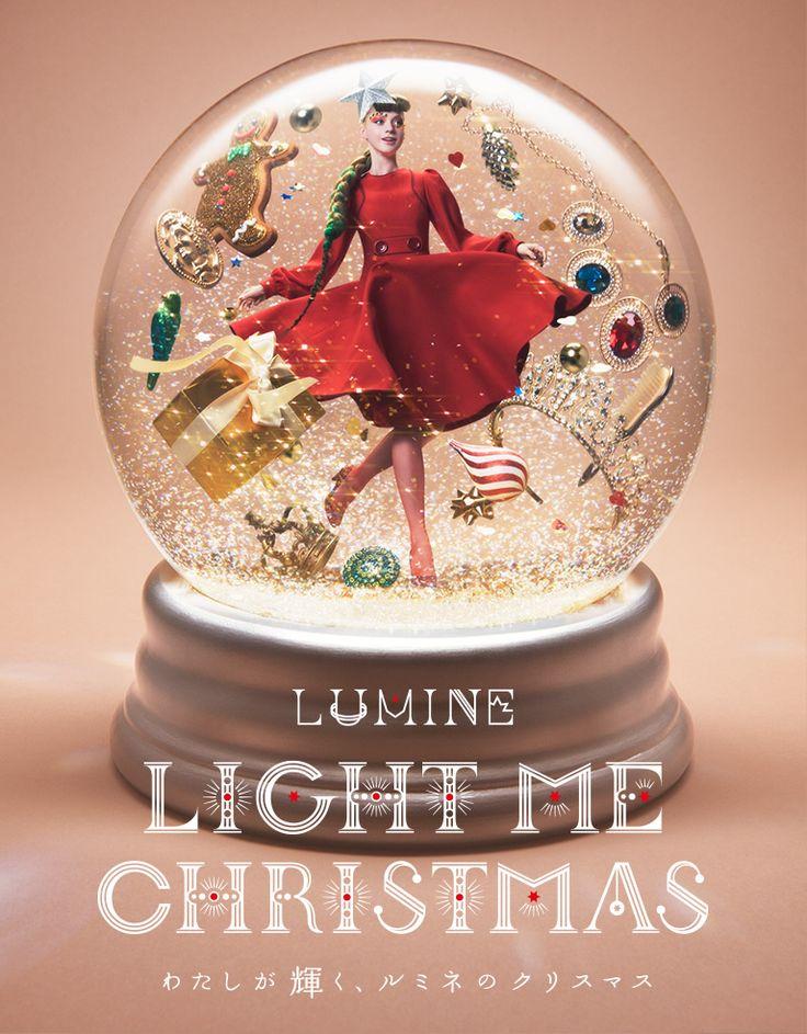LUMINE LIGHT ME CHRISTMAS