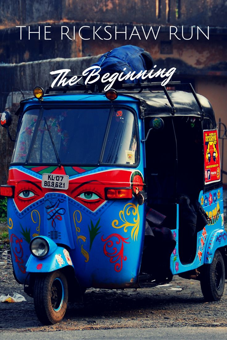 The start of our Rickshaw Run Journey around India. Pondicherry to Shillong in 14 days - the long way!