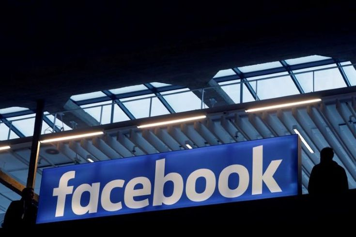 Facebook Inc (FB.O) announced a plan to increase transparency about its role in political advertising on Friday, ahead of congressional hearings next week on social media companies and Russia's meddling in last year's U.S. presidential election.