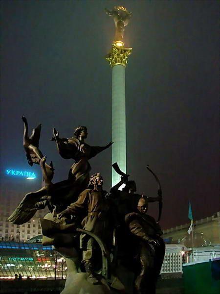 Майдан Незалежности.(Maidan.)
