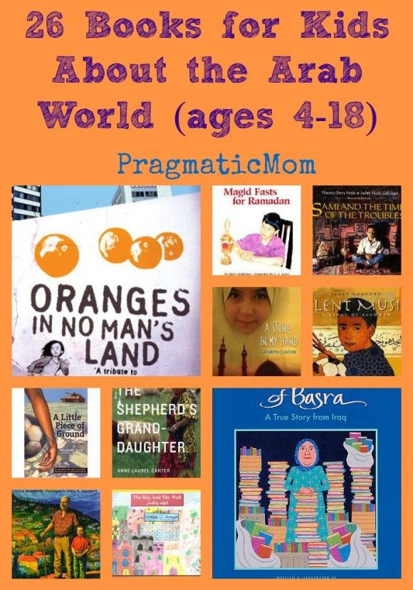 26 Books for Kids About the Arab World (ages 4-18) :: PragmaticMom