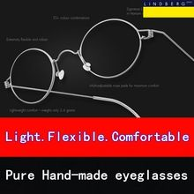 Creative large-framed  glasses  innovative screwless eyewear brand ultralight myopia glasses men glasses Business(China (Mainland))