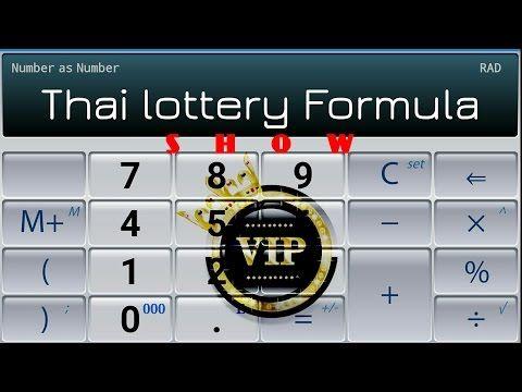 Thai lottery Tips ViP Formula Touch code show - http://LIFEWAYSVILLAGE.COM/lottery-lotto/thai-lottery-tips-vip-formula-touch-code-show/