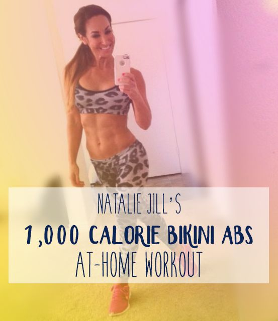 Natalie Jill's 1,000 Calorie Bikini Abs Workout | The Human Trainer