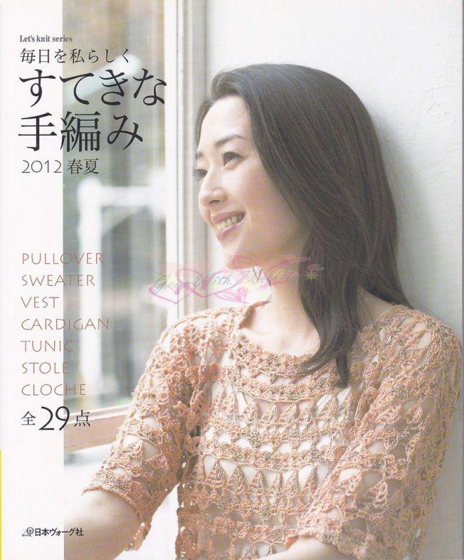 The album «Let's Knit Series NV80255 S & S» | Журналы по вязанию | Постила
