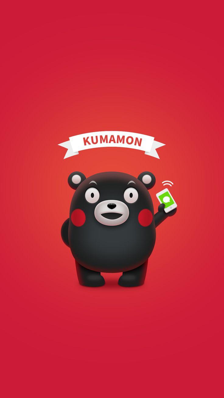 Wallpaper kumamon red