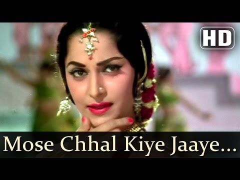 Mose Chhal Kiye Jaaye - Waheeda Rehman - Dev Anand - Guide - Bollywood Classic Songs - S.D. Burman - YouTube