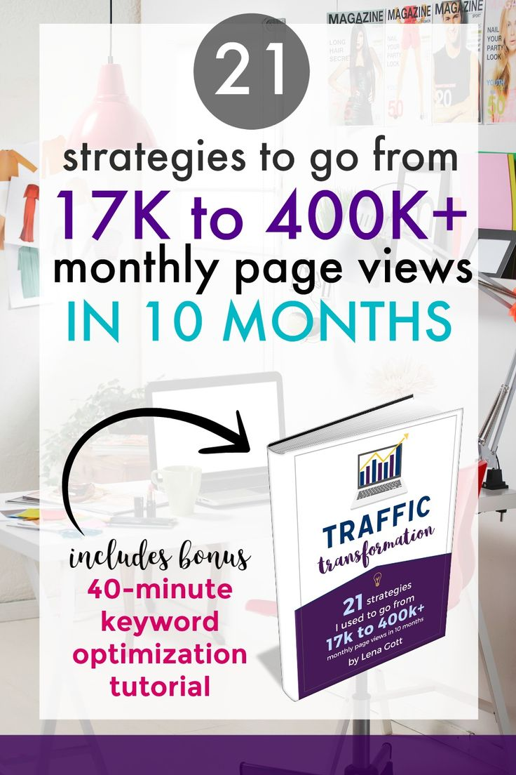 Blog traffic transformation! 21 steps this blogger used to grow from 17k to 400k monthly page views! This is an amazing eBook. {affiliate}