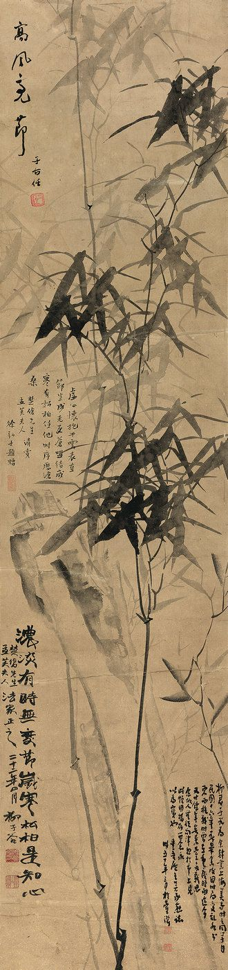 Liu Zigu(1901-1986), China. Modern Chinese painting, ink on paper, 132.5 x 31.5 cm, BAMBOO AND ROCK