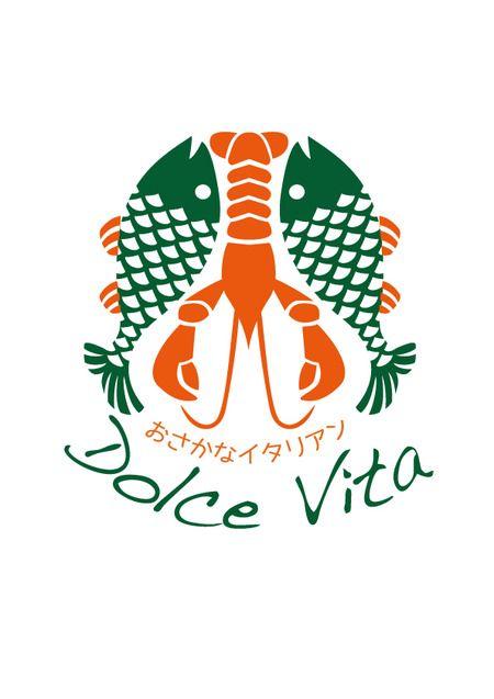 お魚イタリアンのロゴ もっと見る