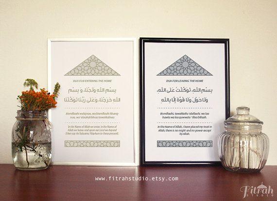 Dua for entering and leaving the home  Dua Islamic by FitrahStudio