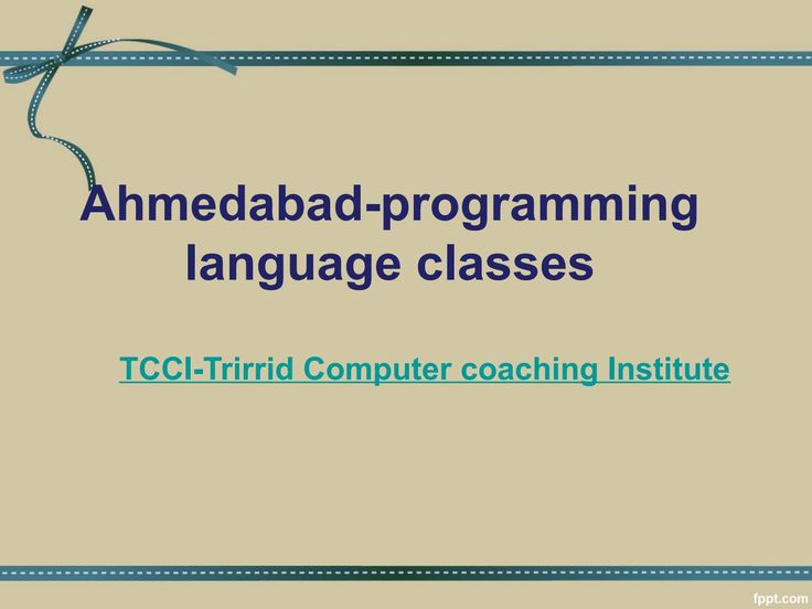 Ahmedabad programming language classes