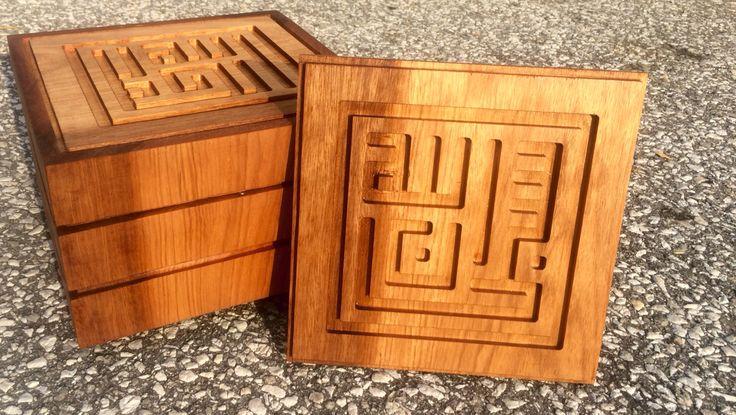 Kufi Box . Nyatoh. Made to Order in Malaysia. MYR  USD