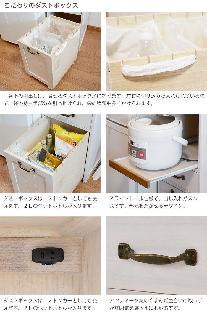 楽天市場 大型家具 萩原 キッチンラック 幅30cmダストワゴン付き