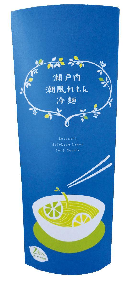 瀬戸内で豊かに育ったレモンの酸味とまろやかでやさしい旨味のあっさり&ヘルシーな爽やかな冷麺です。