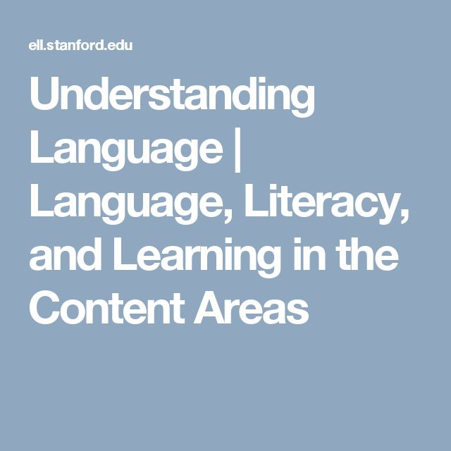 148 best smu resources images on pinterest english english understanding language language literacy and learning in the content areas fandeluxe Image collections