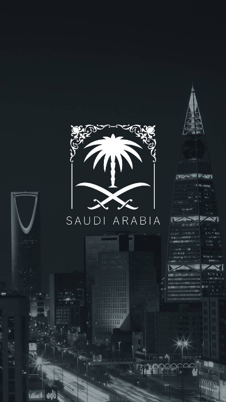Saudi Wallpaper In 2021 Saudi Arabia Culture Saudi Arabia Gift Saudi Arabia Photos