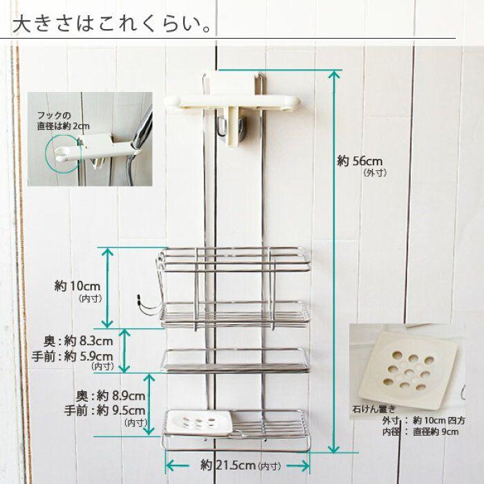 楽天市場 シャワーフックに掛けるバスラック ステンレス シャワー