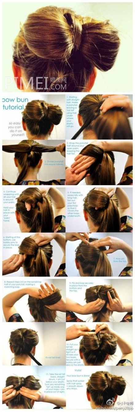 """Remember that a few steps, cute DIY """"Mickey"""" shape: 1. Tie a pony tail from the middle to separate the thin ray of the remaining hair around the split.  2 on the left of the hair toward the hair root volume into the arc-shaped and fixed to the right part of the same treatment.  3 would be the first step to leaving the hair winding cover the rubber band fixed with the hairpin, """"Mickey"""" do a good job! Is very simple."""