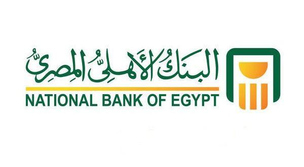بعد قرار خفض الفائدة الأسعار الجديدة للعائد على الشهادات وحسابات التوفير بـالبنك الأهلي المصري Retail Logos The North Face Logo North Face Logo