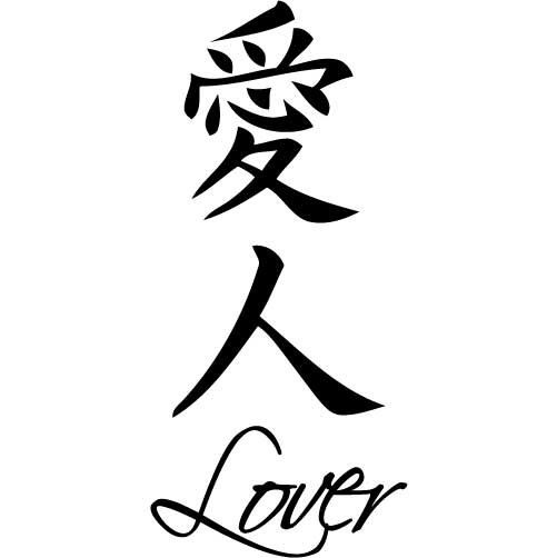 Loyalty In Chinese Daily Inspiration Quotes