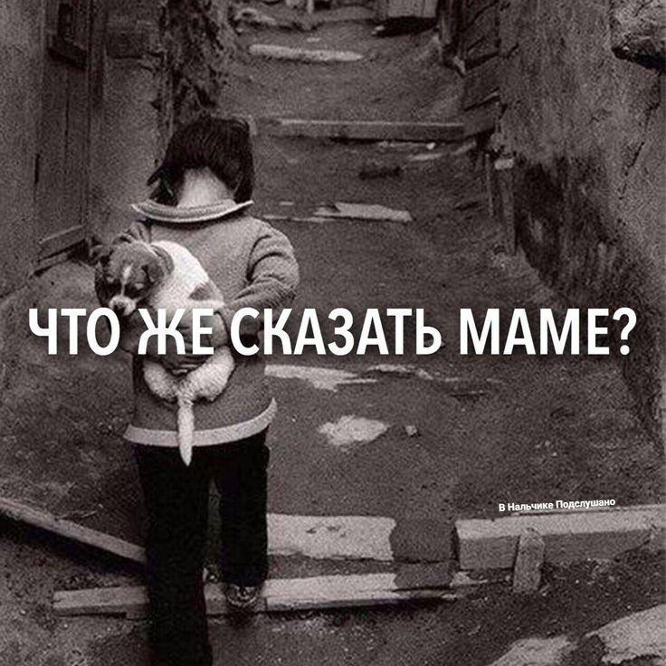 Многие поймут))