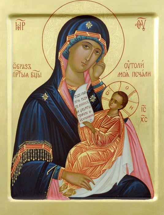 """Icône de la Mère de Dieu """"Apaise mes chagrins"""""""