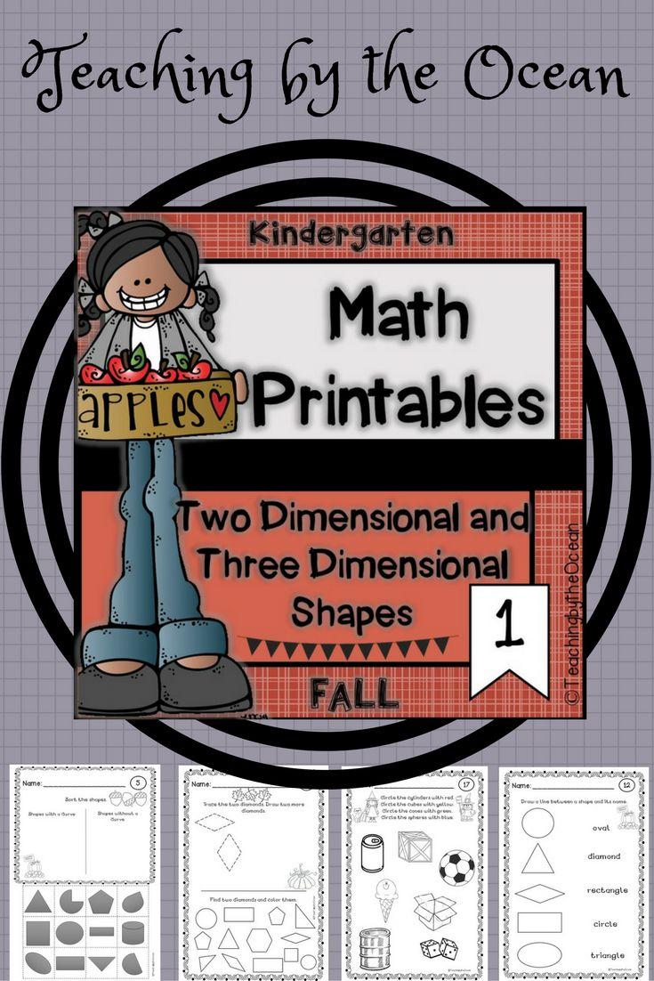 Use these for morning work, homework, seat work or early finishers. This set includes 19 pages of math work.  Skills Covered: Identify, classify, describe and analyze: Three-dimensional shapes (cone, sphere, cylinder, and cube)  Two-dimensional shapes (circle, hexagon, rectangle, square, and triangle)