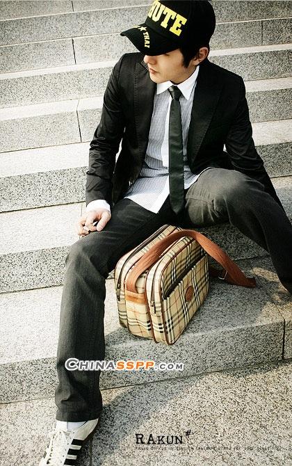 ese bolso lo quiero