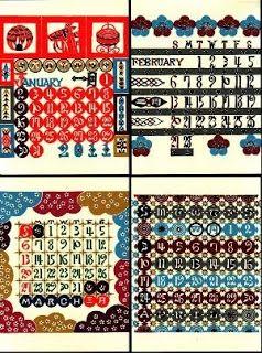 ほにゃぶろ: 芹沢銈介 型染めカレンダー