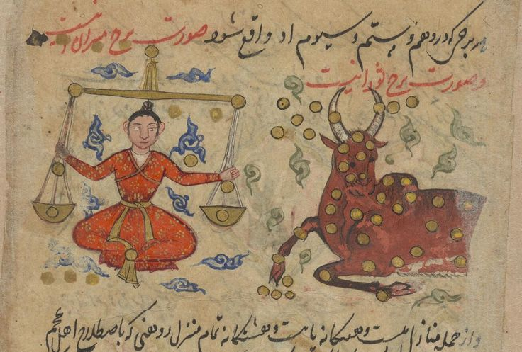Libra and Taurus from [Wellcome MS Persian 373] Thumbnail 164 of Nujum al-'Ulum 'Stars of Sciences' copied from an earlier work (dated AD 1575), which was probably commissioned by 'Ali' Adil Shah II of Bijapur in India.